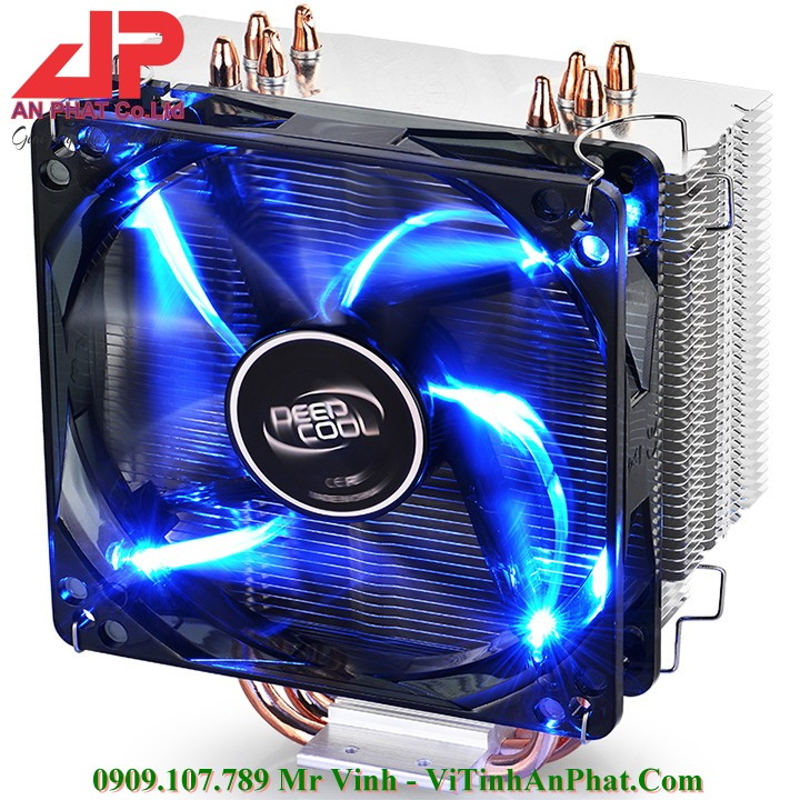 Tan-Nhiet-CPU-DeepCool-Gammax-400