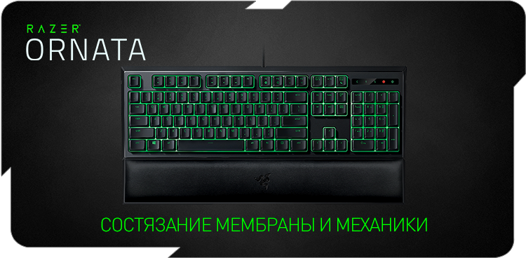 Phim-Co-Razer-Ornata-Expert-Membrane-Gaming-Keyboard